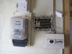 Image No.6-Chalet de 5 chambres à vendre à Avelar