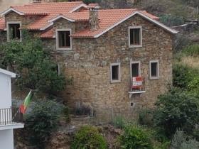 Image No.0-Maison de campagne de 3 chambres à vendre à Oleiros
