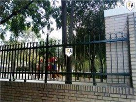 Image No.11-Maison de 3 chambres à vendre à Herrera