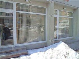 Image No.0-Propriété à vendre à Veliko Tarnovo