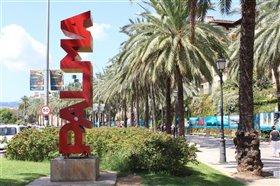 Image No.12-Appartement de 2 chambres à vendre à Palma de Mallorca