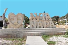 Image No.9-Propriété à vendre à Ayia Napa