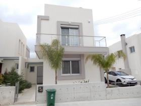 Anavargos, House/Villa