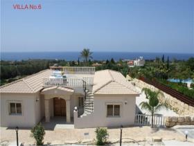 Image No.1-Villa de 5 chambres à vendre à Sea Caves