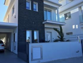 Aradippou, House
