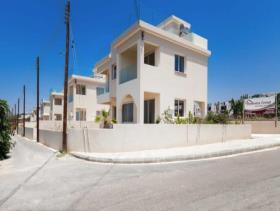 Kissonerga, House/Villa