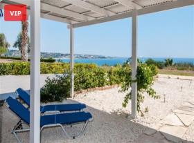 Paphos, Apartment