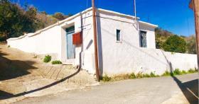 Skoulli, Village House