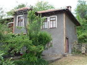 Yavor, House