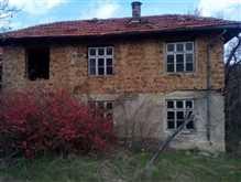 Yalovo, House
