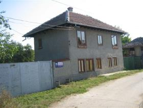 Emen, House