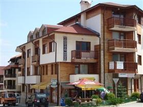 Image No.0-Propriété de 1 chambre à vendre à Bansko