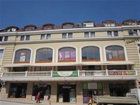 Veliko Tarnovo, Commercial
