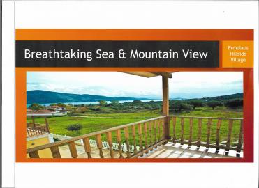 breathtaking-sea--mountain-view