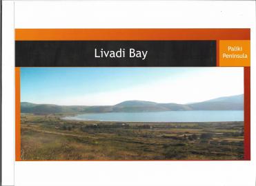 livadi-bay