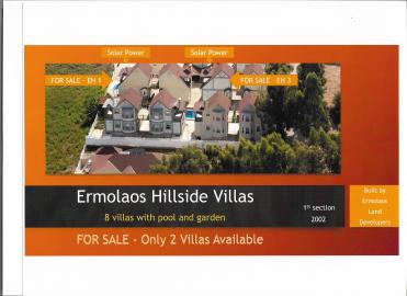 the-ermolaos-village