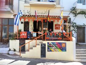 Image No.0-Bar à vendre à Elounda