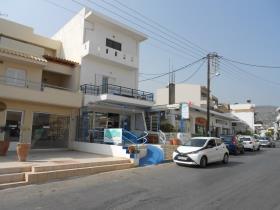 Image No.10-Commercial à vendre à Elounda