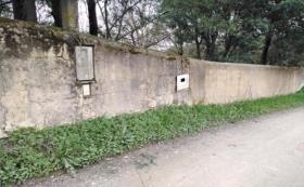 Image No.16-Maison à vendre à Ferreira do Zêzere