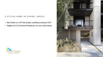 new-built-apartment-for-sale-greece-ILISO-001-Ai-204--001Ai-204